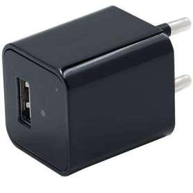 Chargeur USB camera espion HD 1080P à détecteur de mouvement noir